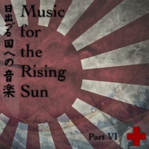 Japan benefit comp
