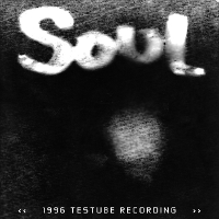 Soul - Reissue